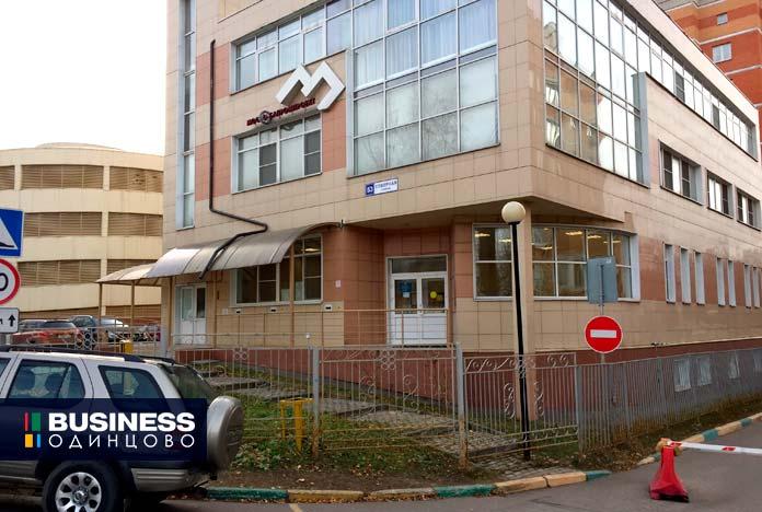 Новое здание ФСС в Одинцово