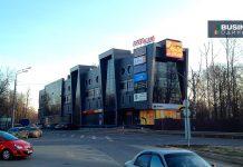 Новый МФЦ в Трехгорке
