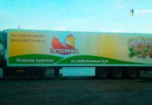 Петелинская-птицефабрика
