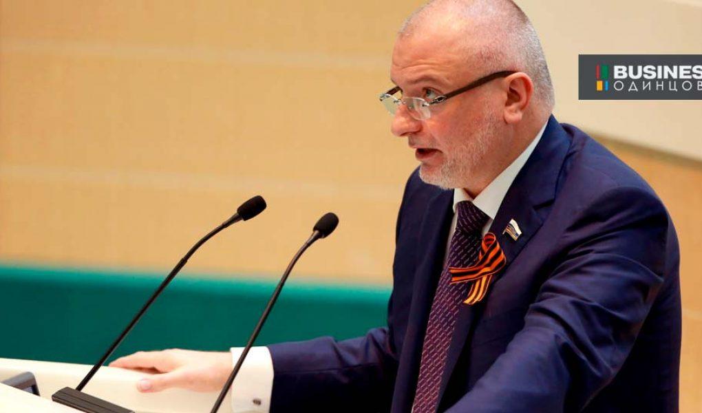 Оппозиция нашла неучтенную недвижимость сенатора Клишаса на Рублёвке