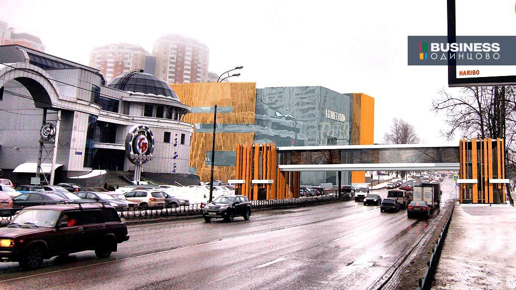 Суд вынес решение по строительству ТРЦ Homeland в мкр.5а Одинцово ... 0fe3ca3e624