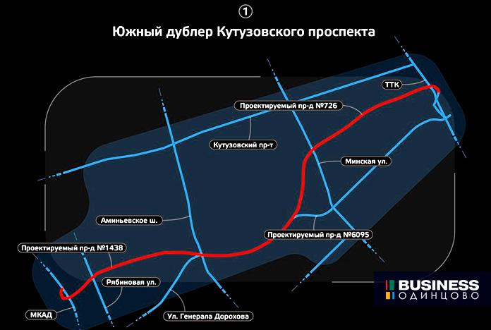 Южный-дублер-Кутузовского-пр.