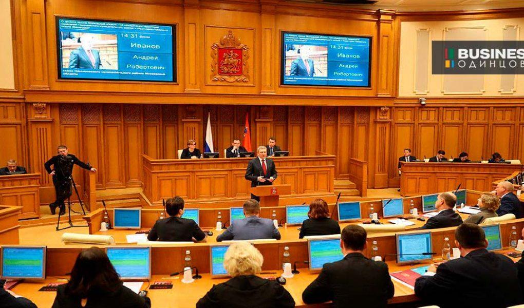 Одинцовский район и Звенигород стали единым городским округом