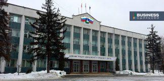 Администрация Одинцовского городского округа