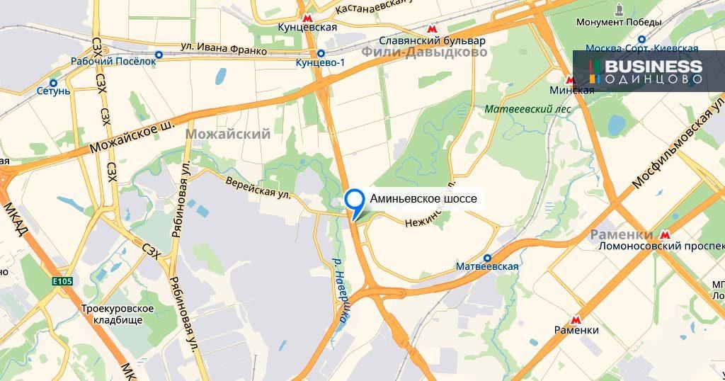 Аминьевское шоссе