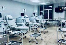 Центр гемодиализа Медикал Групп в Одинцово