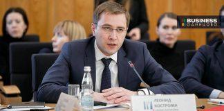 Леонид Кострома, директор ГБУ «городское агентство управления инвестициями»