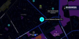 Вкусвилл в ТЦ Людмила (Одинцово)
