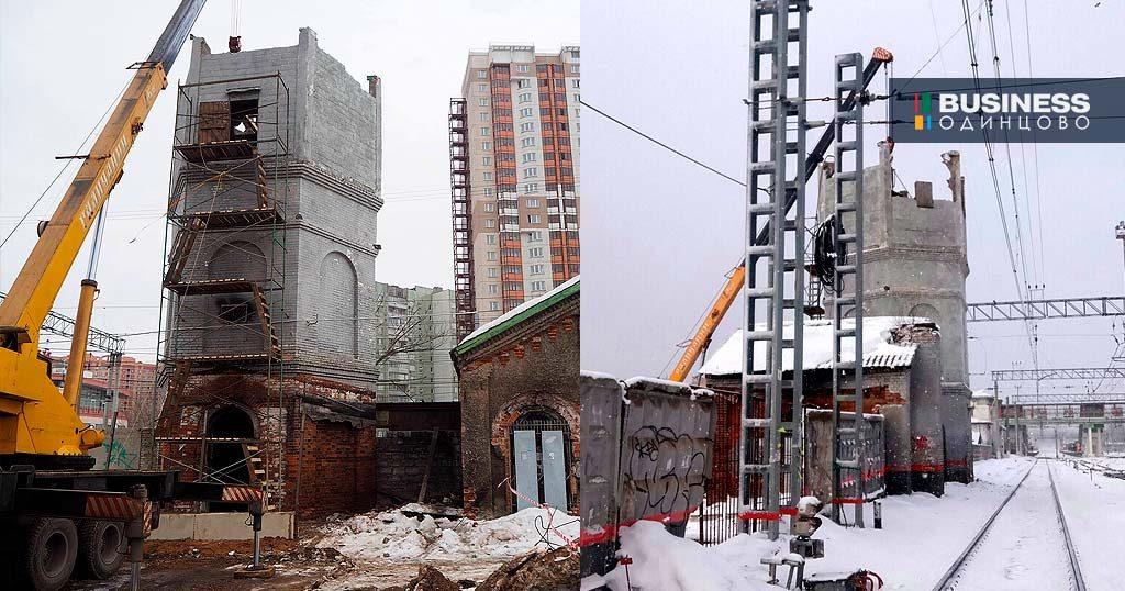 Снос водонапорной башни у станции Одинцово.