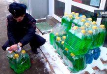 """Изъятие опасной """"незамерзайки"""" в Одинцово"""