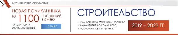 Фрагмент слайд-шоу во время выступления Иванова
