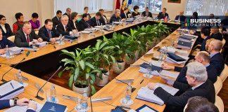 Совет депутатов Одинцовского района