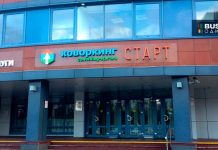 Место проведения семинара коворкинг-центр Старт
