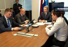 Планёрка в Администрации Одинцовского района
